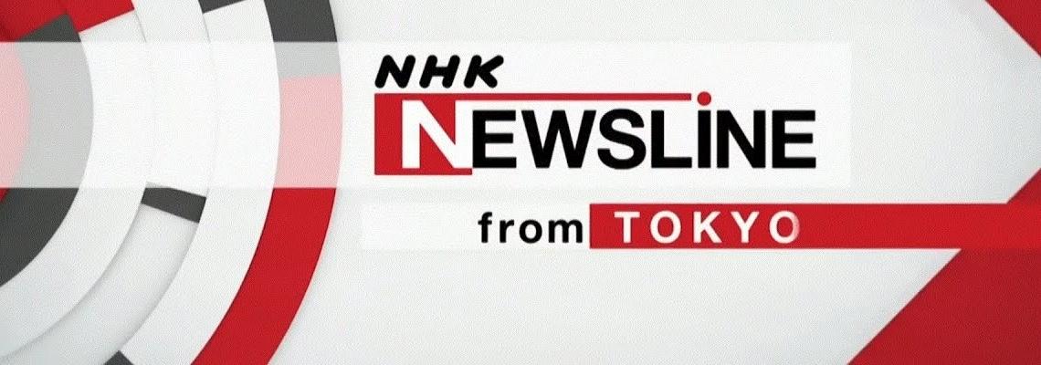 1118 NHK Newsline