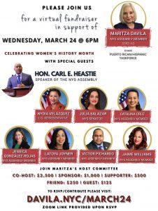 Flyer for a fundraiser for Assemblymember Maritza Davila, a Brooklyn Democrat.