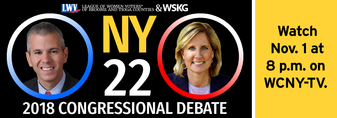 Watch the Congressional Debate