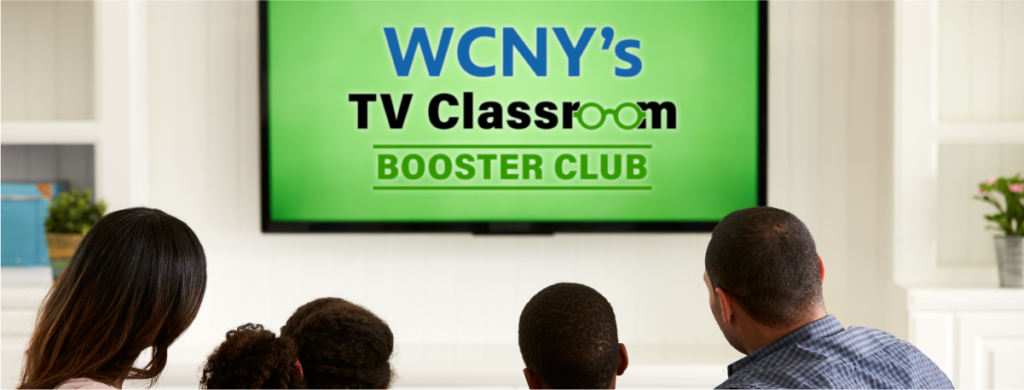 booster_club_web_banner