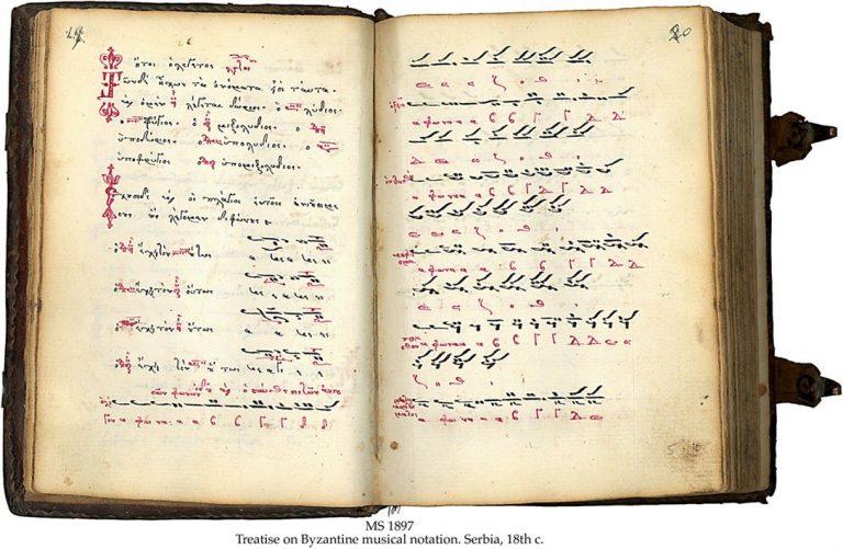 treatise-byzantine-notation-ms-1897_f